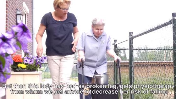 네덜란드 드포트 케어팜에서는 어르신들을 24시간 돌보는 서비스를 제공하고 있다. [사진 유튜브 캡쳐]