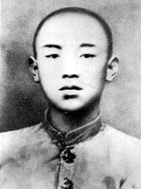 중학교 재학 시절 김일성. [위키미디어]