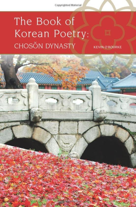 『The Book of Korean Poetry : Choson Dynasty』