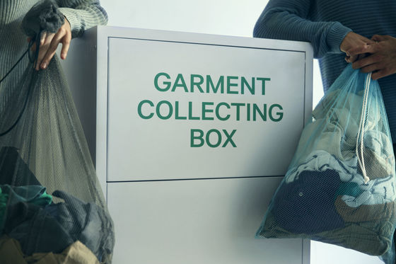 H&M 은 브랜드에 상관 없이 의류나 천 소재 제품을 매장에서 수거한다. [사진 H&M]