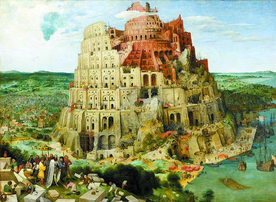 피터 브뤼겔의 '바벨탑'(1563). 구약성경에는 바벨탑에 대한 일화가 나온다. 인간은 높고 거대한 탑을 쌓아 올리는데, 이런 오만한 행동에 분노한 신이 벌을 내렸다. 원래 하나였던 언어를 여러 개로 분리해 서로 흩어져 살도록 했다. 바벨탑 건설은 혼란만 남긴채 중단됐고 인간들은 서로를 불신하고 오해하며 살게 됐다. [네이버 지식백과]