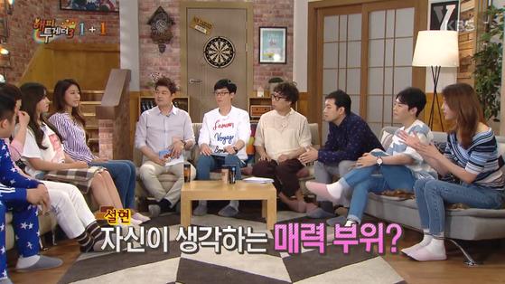 [사진 KBS 방송화면]