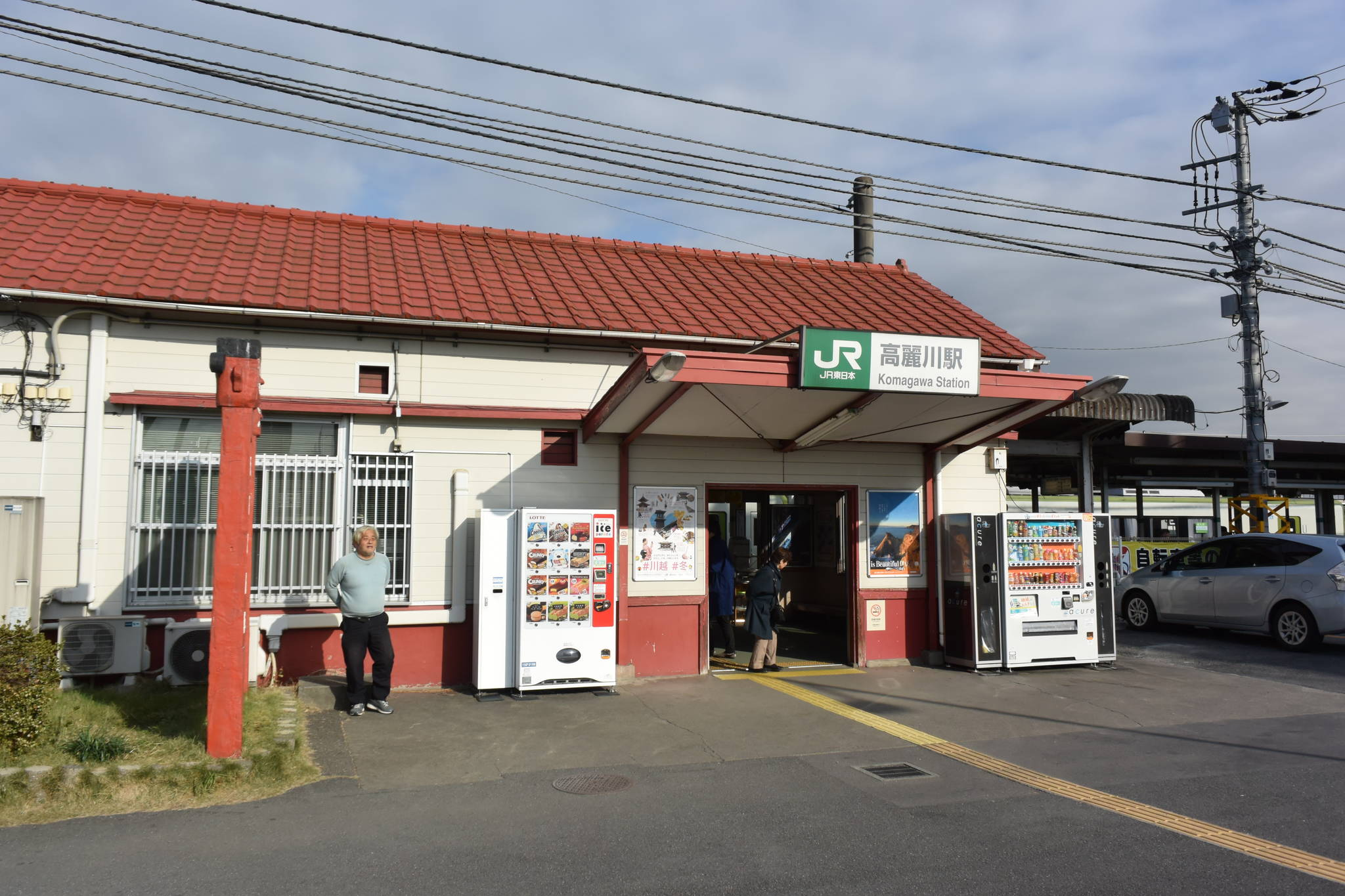 사이다마현 히다카시 고마가와역.