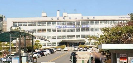 인천시교육청 전경 [사진 다음로드뷰]