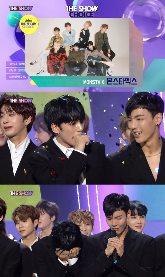 몬스타엑스가 처음으로 1위가 됐다. [사진 SBSMTV 방송화면]