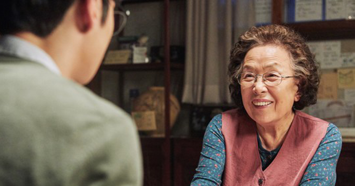 Na Moon-hee in the movie 'I Can Speak'
