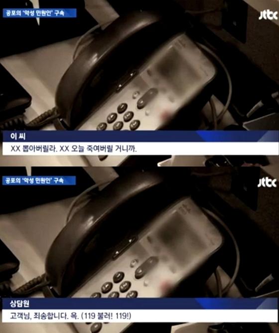 [사진 JTBC '뉴스룸' 방송화면 캡처]