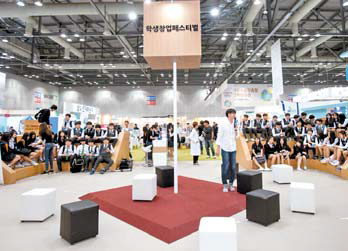 지난해 열린 행복교육 박람회에서 학생들이 창업 관련 정보를 알 수 있는 '학생창업페스티벌'에 참여하고 있다.