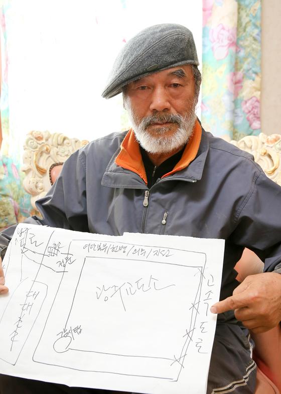 신순용 전 소령이 광주교도소 담벼락 인근에 있는 시민군 암매장지를 그림을 통해 설명하고 있다. 프리랜서 장정필