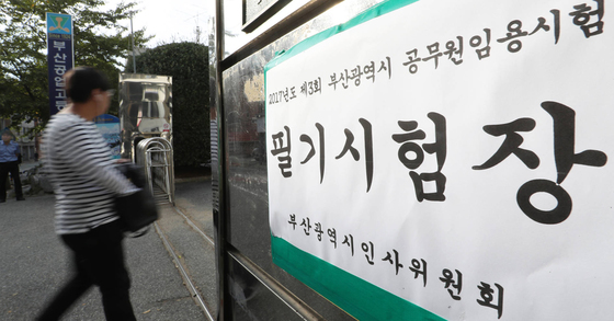 자료사진. [연합뉴스]