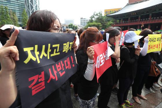 지난 6월 26일 서울 종로구 보신각에서 서울지역 자율사립고 학부모들이 서울시교육청의 자사고 폐지 방침에 반대하는 집회를 열고 있다. 장진영 기자