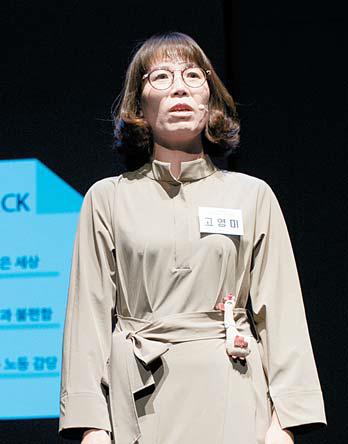 자원봉사 이그나이트 V-Korea 중앙대회 대상 수상자 고영미 씨.