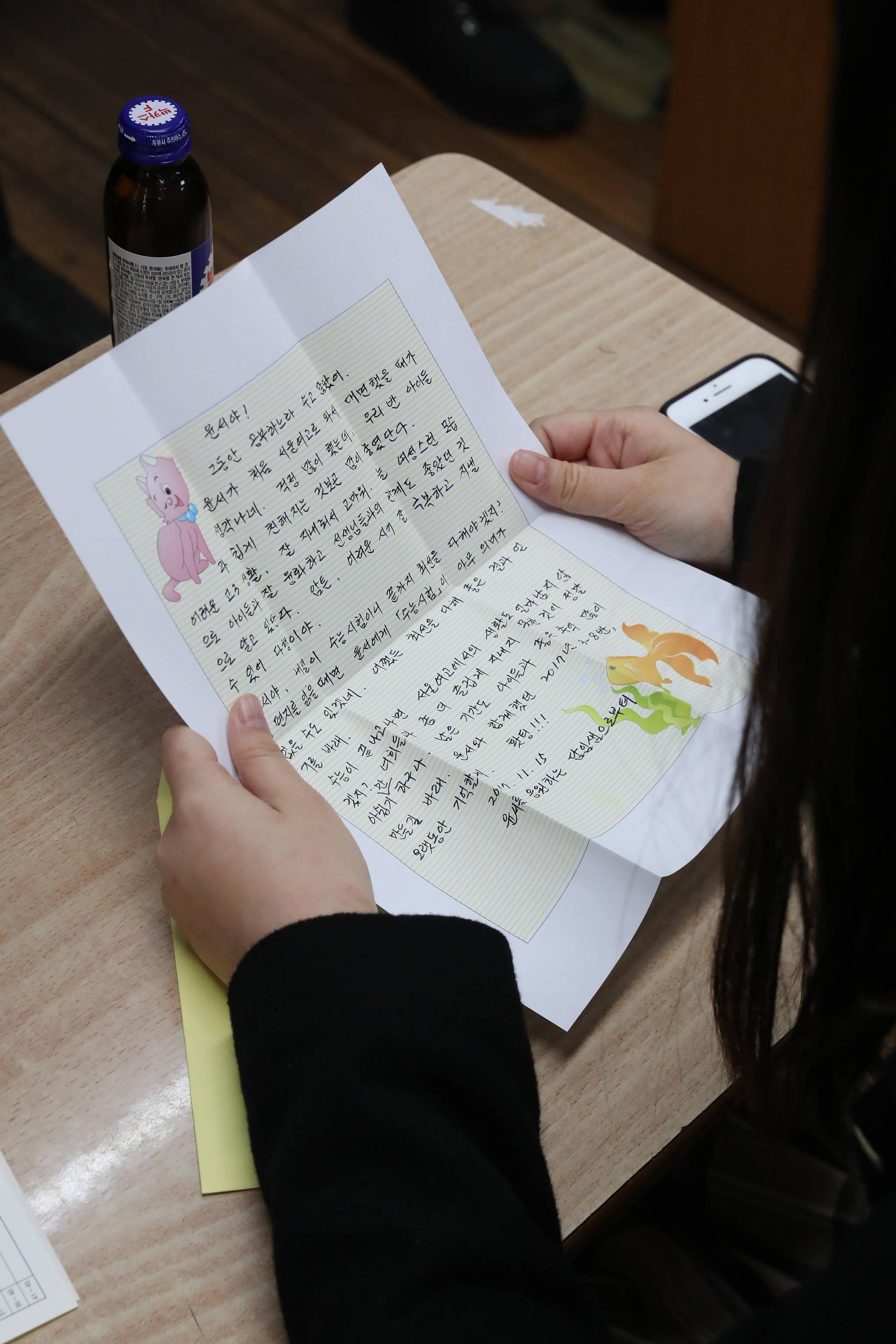 서울여고 교실에서 고3 학생이 담임선생님이 쓴 편지를 읽고 있다.  우상조 기자