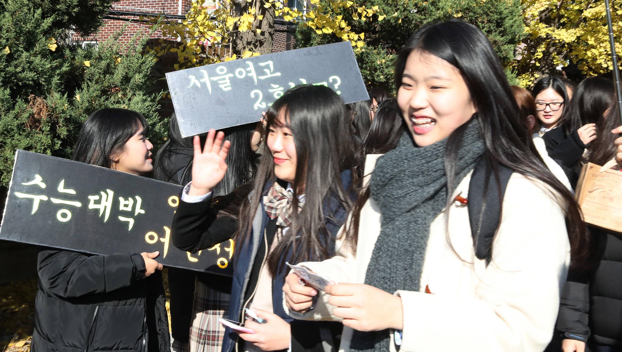서울여고에서 후배들의 응원을 받으며 고3 수험생들이 학교를 나서고 있다. 우상조 기자