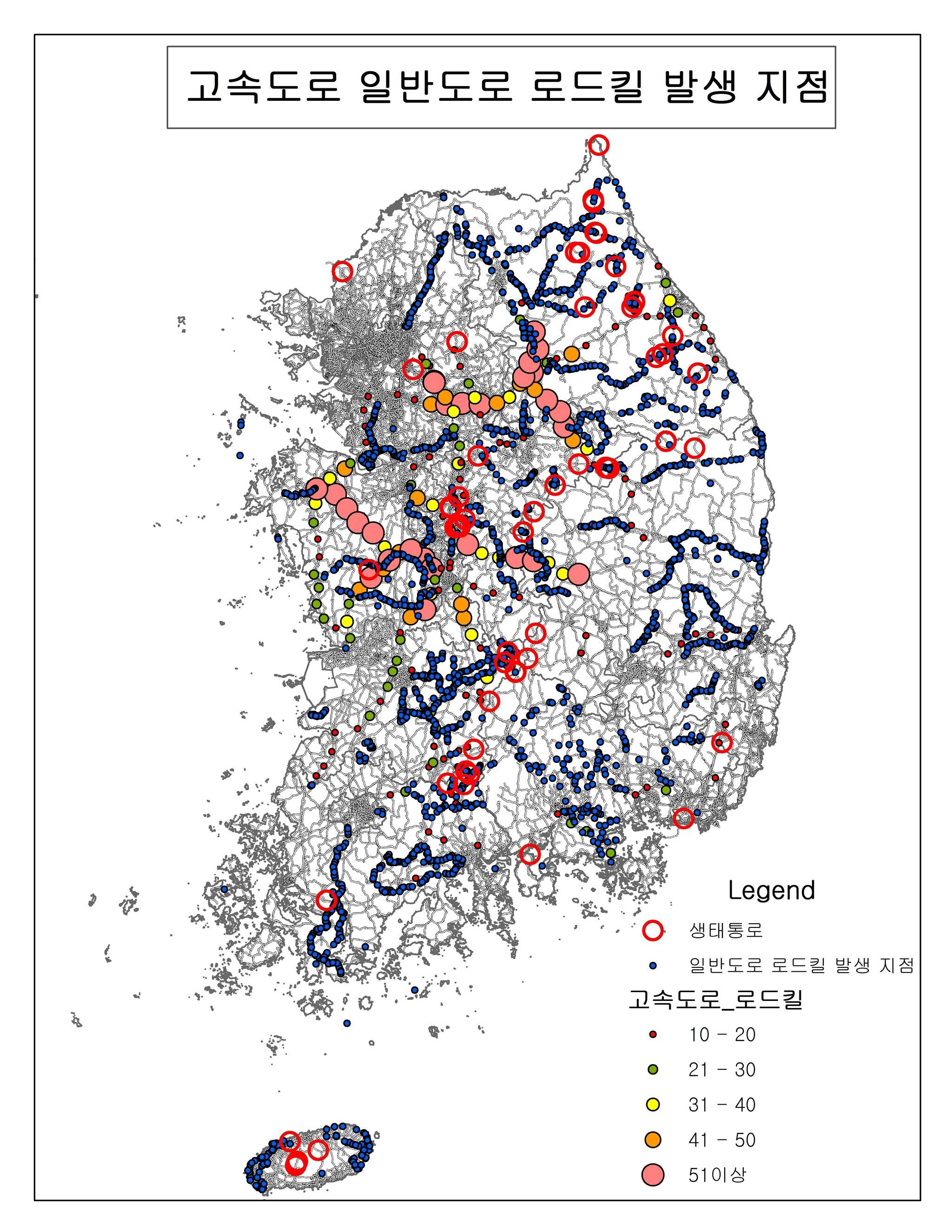 이용득 의원이 공개한 로드킬 발생 지도 [자료 이용득 의원실]
