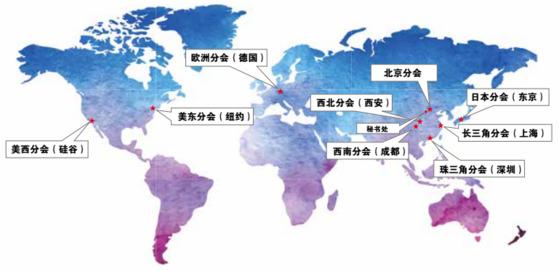 칭화대는 칭화 출신의 기업가들만의 협회까지 두고 있다. 미국, 독일, 일본은 물론이고 중국 내에서도 베이징, 상하이, 선전, 시안, 청두 등에 분회를 두고 있다. [사진 칭화 기업가 협회, http://www.teec.org.cn/organization]
