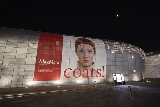 막스마라 '코트(Coats)' 전시가 열리고 있는 서울 동대문디자인플라자.