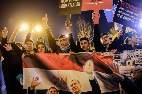 터키에서 6일 벌어진 반미 반이스라엘 집회. [AFP=연합뉴스]
