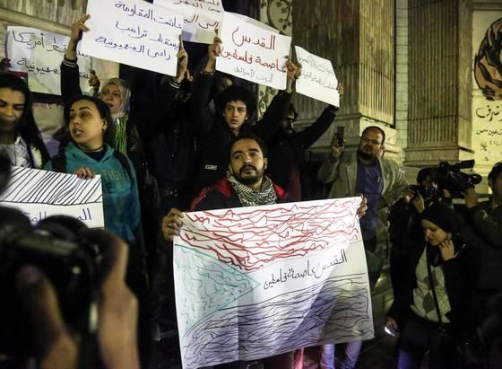 이집트 카이로에서도 반 트럼프 집회가 열렸다. [EPA=연합뉴스]