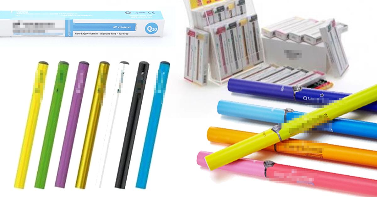 '비타민 담배'로 불리는 피우는 방식의 흡입제류가 청소년 유해물건으로 지정돼 11일부터 청소년 대상 판매가 금지된다. [사진 각 제품 판매사]