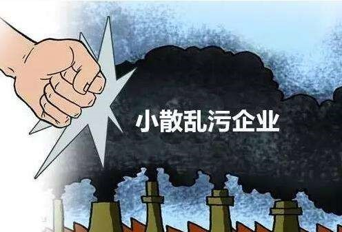 산롼우(散亂汚)기업 [사진 차이나타임스]