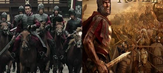 진나라는 전국시대 나라 중 기병을 활용한 전술이 가장 발달했다. 로마군단은 단검과 긴 창, 방패를 쓰는 보병이 강했다. [EBS 다큐] [게임 토탈워]