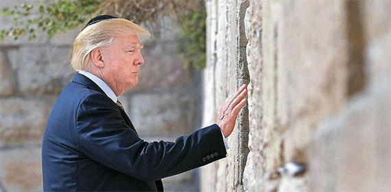 도널드 트럼프 미국 대통령이 지난 5월 이스라엘 예루살렘의 성지인 '통곡의 벽'을 방문해 유대인 전통모인 키파를 쓰고 돌벽을 마니고 있다. 트럼프의 통곡의 벽 방문은 미국 현역 대통령 가운데 처음이다. 아랍권에 오해를 부르고 중동 정세를 불안하게 할까봐 조심했다. 버락 오바마도 이곳을 찾았지만 대통령 취임 전 당선인 신분일 때였다. [AFP=연합뉴스]