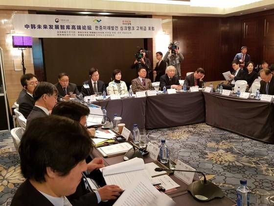 11일 베이징에서 열린 '한중 미래 싱크탱크 포럼'. 이날 포럼은 양국 관계의 발전적 미래를 모색하자는 취지로 열렸다. [사진: 차이나랩]