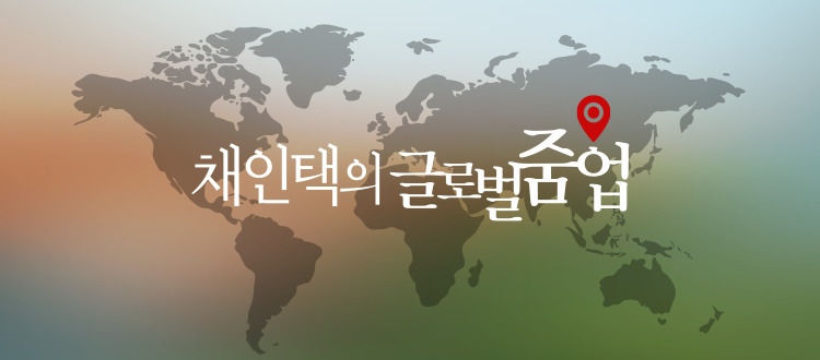 성탄 이야기 <상> 백악관에도, 중동 호텔에도...완벽한 원추형 성탄 트리, 한국에서 갔어요