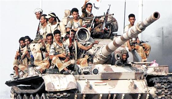 예멘 내전에 참전한 예멘군의 모습. [사진 해당 군 사이트]