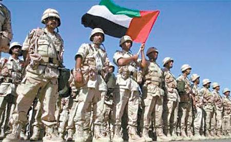 예멘 내전에 참전한 아랍에미리트 육군. [사진 해당 군 사이트]