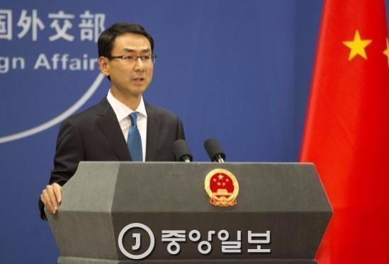 중국 외교부 겅솽 대변인.