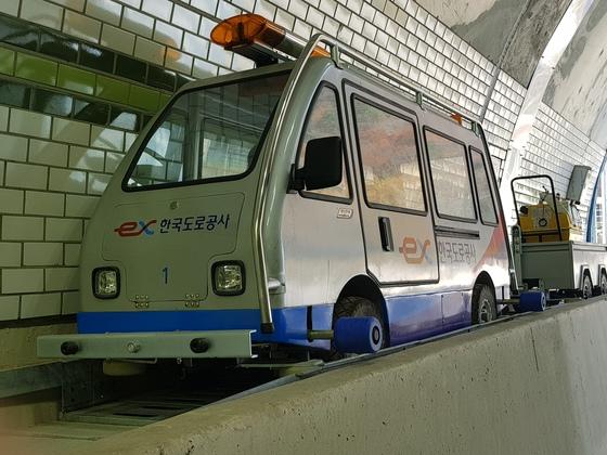 인제터널 비상차량과 통행로. [사진 한국도로공사]