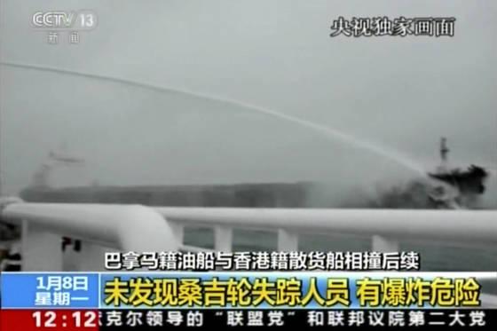 화재가 발생한 유조선 상치호에 중국 방제선에서 물을 뿌리고 있다. [중국 CCTV 보도 화면, AP=연합뉴스]