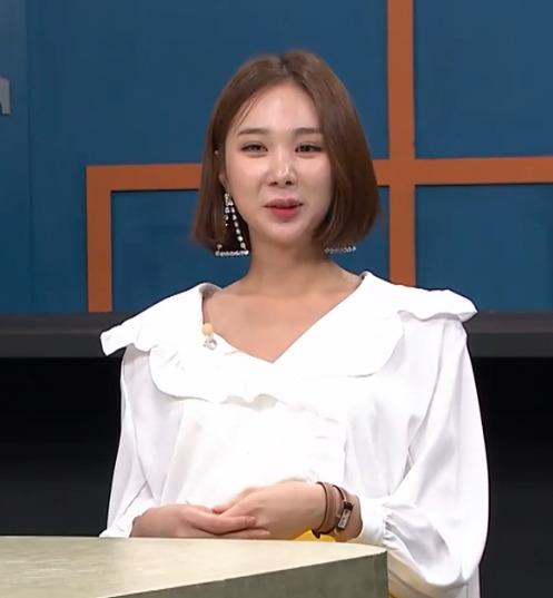 [사진 MBC에브리원]