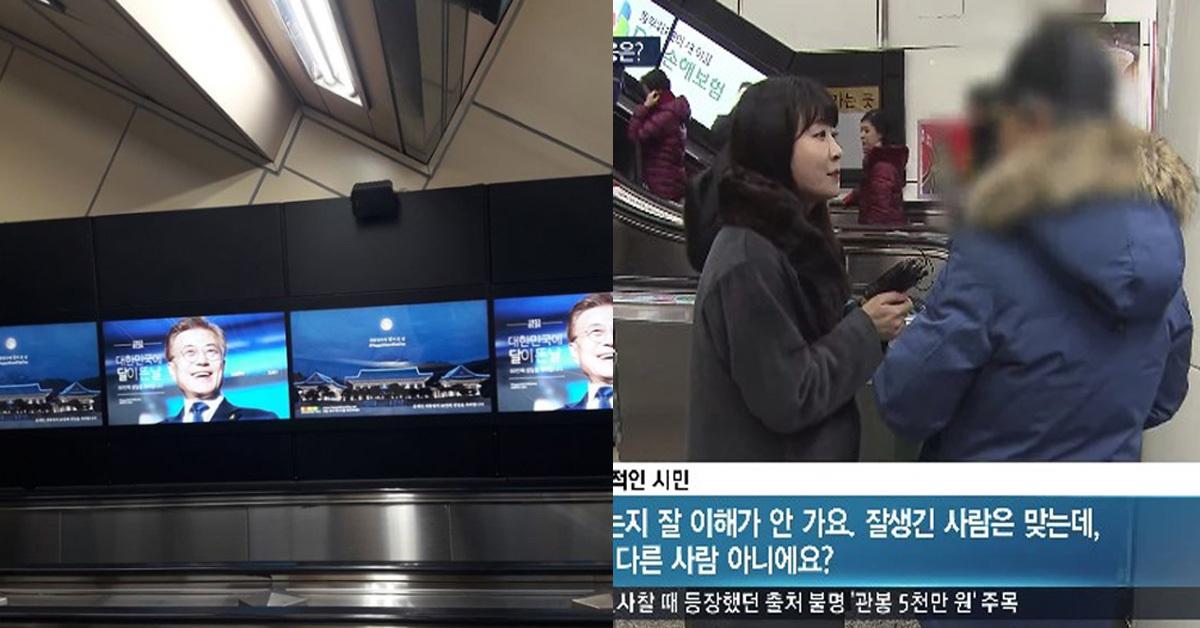 [사진 인스타그램(@moon_rise_day), SBS 방송화면 캡처]