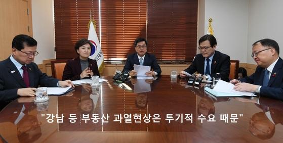 정부는 서울 강남 주택시장에 투기가 벌어지고 있다고 판단하고 있다. 김동연 경제부총리 겸 기획재정부 장관은 11일 경제현안간담회를 열고 부동산 시장을 점검했다.