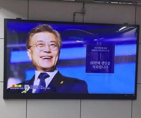 [사진 인스타그램(@ moon_rise_day) 캡처]