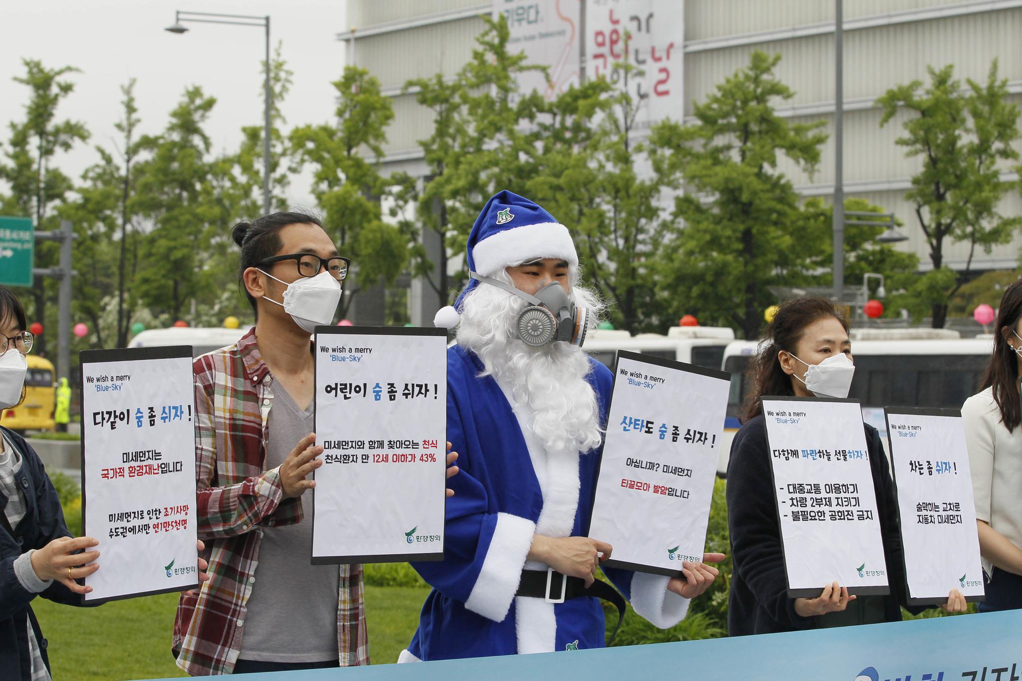 1998년 세계천식기구에서 5월 첫째 화요일을 천식의 날로 정했다. 이날을 기념해 2016년 5월 3일 환경정의 회원들이 서울 광화문광장에서 미세먼지의 위험성을 알리고 어린이 건강을 지키기 위한 캠페인을 벌였다. 푸른 하늘을 선물하자는 의미로 파란색 산타복을 입고 기자회견을 하고 있다. [중앙포토]
