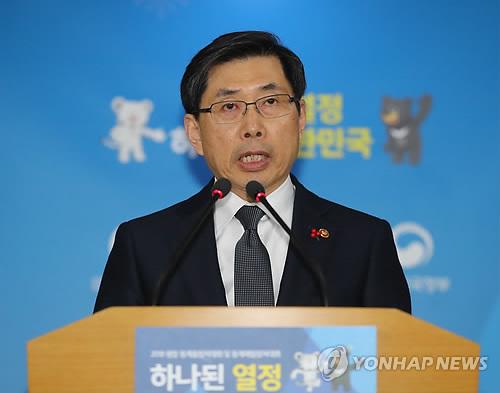 박상기 법무부 장관 [중앙포토]