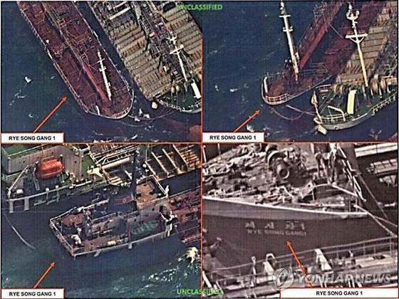 북한 선박(례성강 1호)이 서해상에서 유엔 안보리 결의안에서 금지한 선박 간 환적을 하는 위성 사진(10월 19일 촬영).미국 재무부가 홈페이지에서 공개했다. [미 재무부 홈페이지 캡처=연합뉴스]