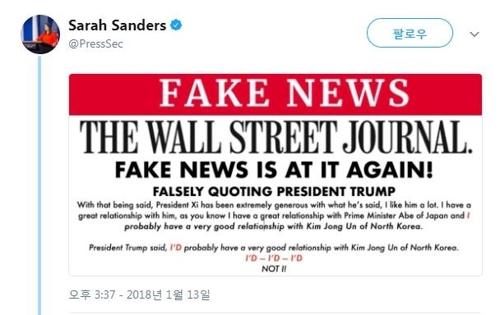 트럼프 대통령의 발언을 잘못 인용했다고 주장하는 샌더스 백악관 대변인 트위터 캡처[연합뉴스]