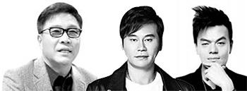 왼쪽부터 이수만, 양현석, 박진영.