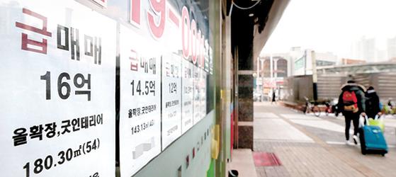 강남 집값이 급등세를 보이자 정부가 지난 11일 최고 강도로 무기한 단속하겠다고 밝혔다. 사진은 14일 서울시 잠실동의 한 부동산중개업소. [연합뉴스]