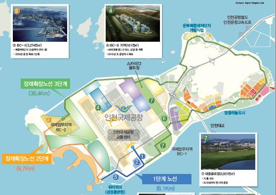인천공항 자기부상열차 1단계 및 2~3단계 노선확장 계획도. [사진 공항철도]