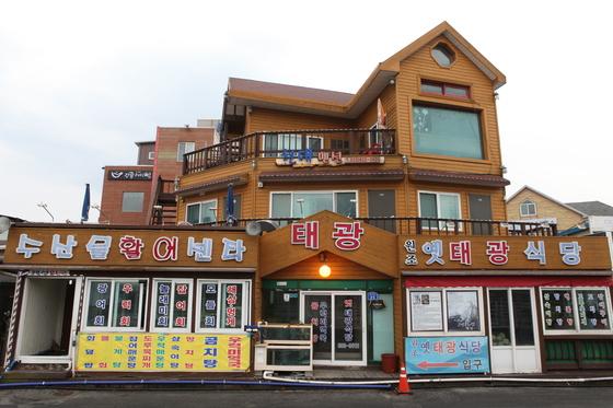 옛태광식당의 대표 메뉴는 우럭미역국이지만 생선탕과 생선회 메뉴도 많다.