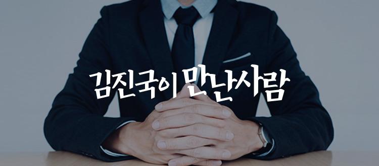 """문희상 """"文 대통령, 국회 아무리 인기 없어도 협치해야 개혁 성공"""""""