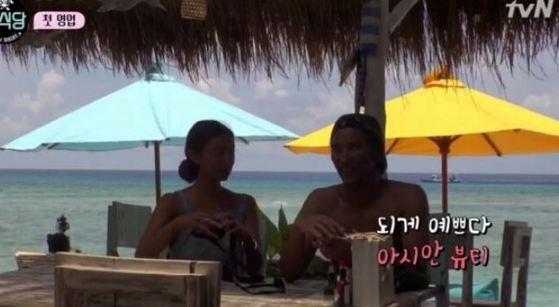 [사진 tvN]