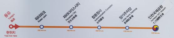 인천공항 자기부상열차 노선도. 임명수 기자