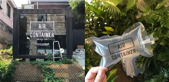 지난 2017년 6월 진행한 슬로우 파마씨의 팝업 스토어 '에어 컨테이너'. 방문한 사람들에게 신선한 공기를 넣은 공기팩을 나눠줬다(오른쪽). [사진 슬로우 파마씨]